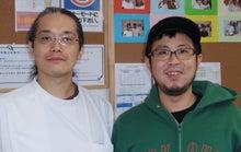 腰痛を姿勢から改善する太極堂 高円寺の鍼灸院