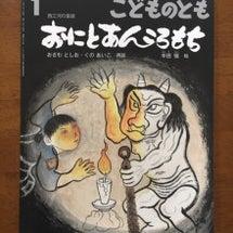 絵本記録(2016.…