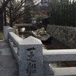 ★京都 一之船入町
