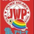 JWP新道場の名前は…