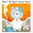 病院を撃つな!