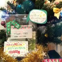 クリスマス限定コフレ…