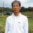 実楽山田錦 農家さん…