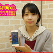 ☆iPhone6のバ…