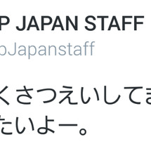 B.A.P / Of…