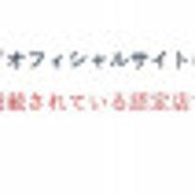 """""""埼玉でディーラーさ…"""