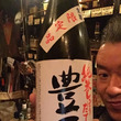ツバキハウス日本酒部…