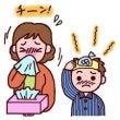 免疫力を高め風邪を引…
