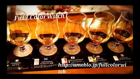 Whisky Dining WWW.W フォーダブリュー