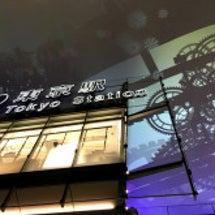 東京駅グランルーフの…