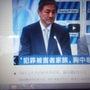 熊本巨大地震・オバマ…