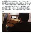 【川崎デモ】カウンタ…