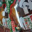 新商品★ クリスマス…