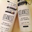 BOTANIST(ボ…