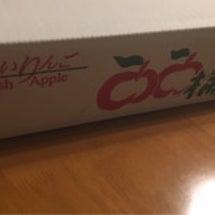 山形のおいしいりんご…