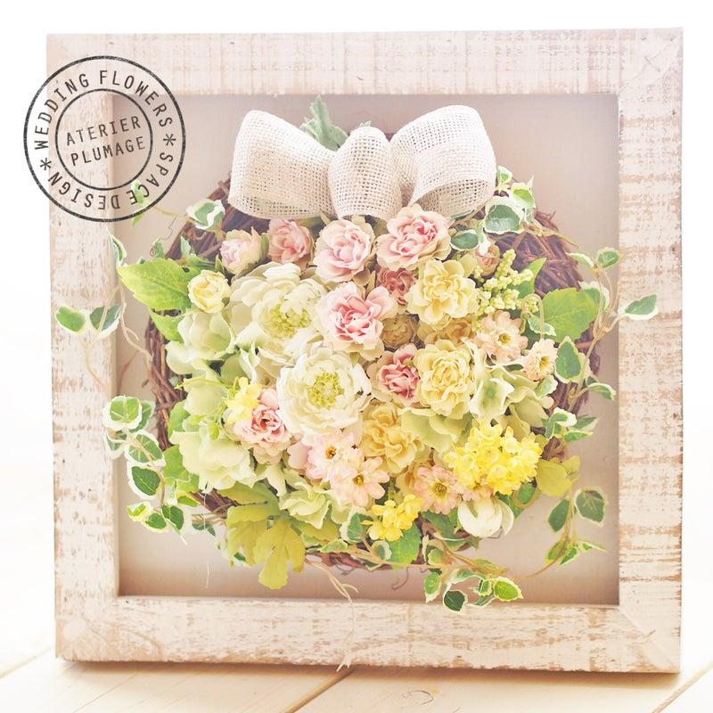ご両親贈呈花フレームアレンジメント