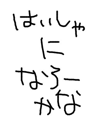 {2501FA0F-5409-4C8F-A71D-36D563A52F8D}