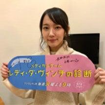 綾香役・吉岡里帆さん…