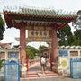 ベトナム中部三都物語…