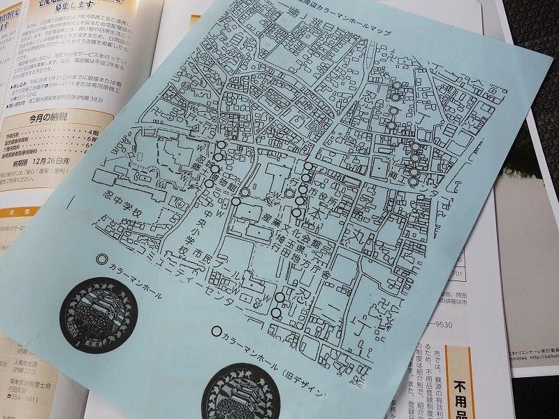 行田市郷土博物館周辺のカラーマンホールマップ