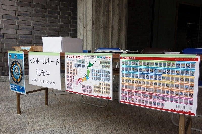 行田市郷土博物館でマンホールカードを配布中