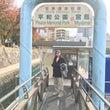 厳島神社in 宮島❤…