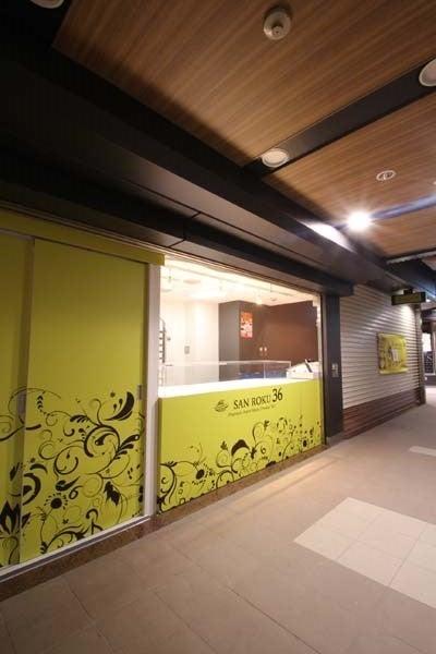 西梅田物販店