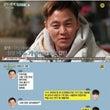 日本語記事。わかりや…