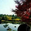水前寺公園は、世界有…