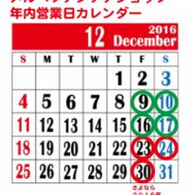 メルヘソクリスマス★…