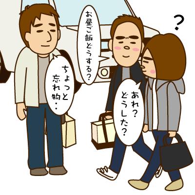 忘れ物_3