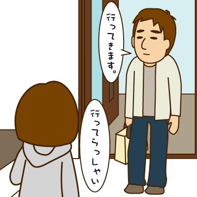 忘れ物_1