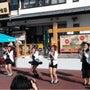☆土肥金山★