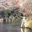 有栖川宮記念公園の紅…