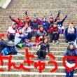 感謝♡【#19 植村…