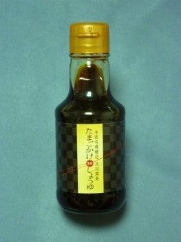 寺岡有機醸造共同開発たまごかけ専用しょうゆ140ml