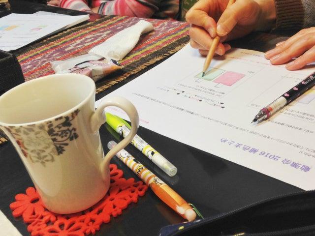 カラーセラピスト勉強会2016