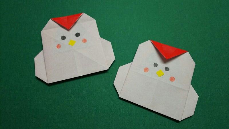 バラ 折り紙:折り紙 おもちゃ-ameblo.jp