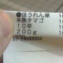 CoCo壱 10辛(…