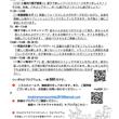 12月21日水曜日キ…