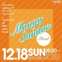 Mango Sund…