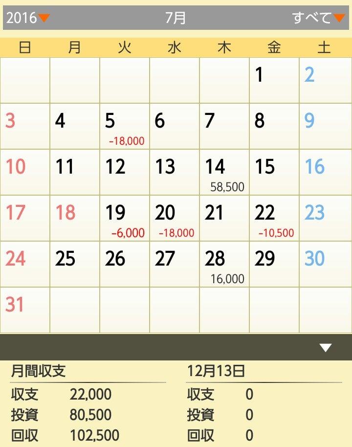_20161213_104240.JPG
