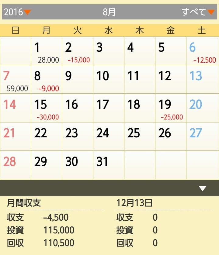 _20161213_104251.JPG
