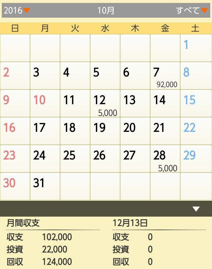 _20161213_104312.JPG