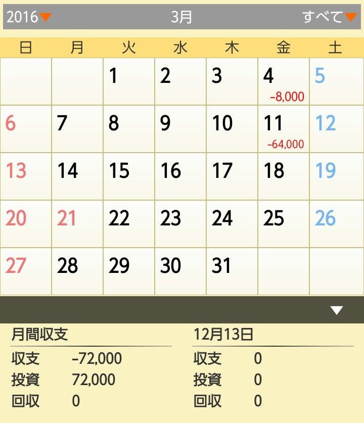_20161213_104154.JPG