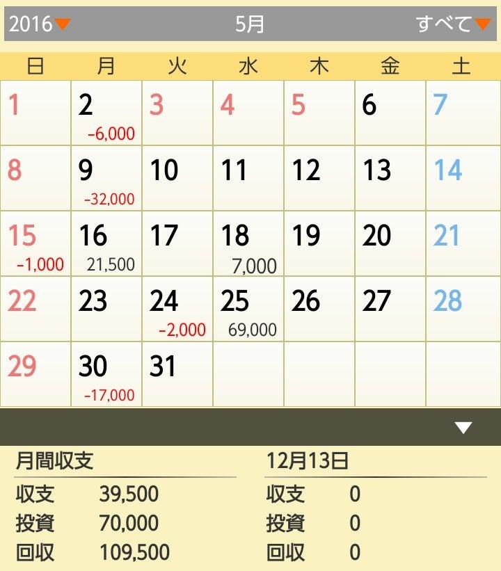 _20161213_104216.JPG