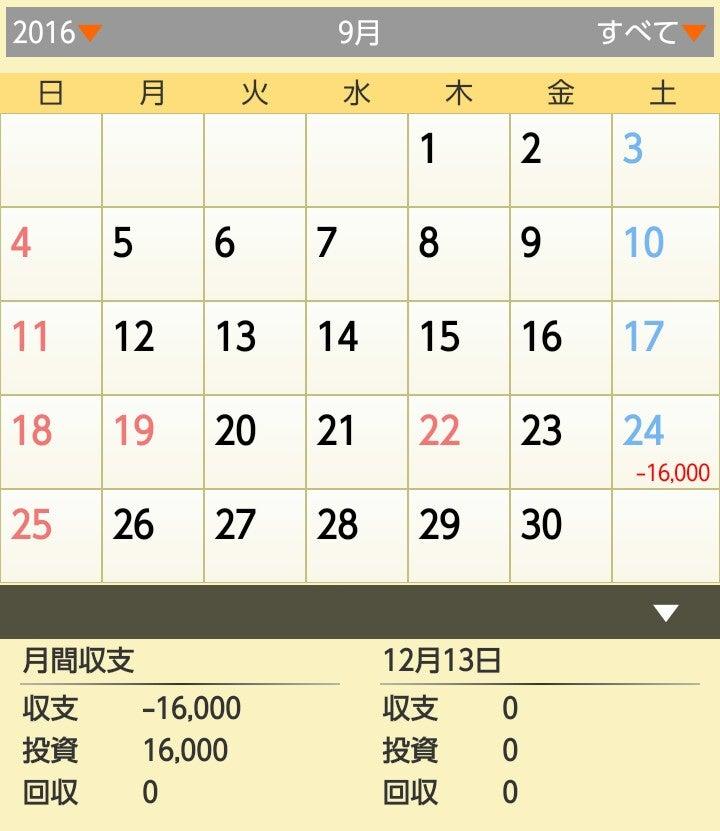 _20161213_104303.JPG