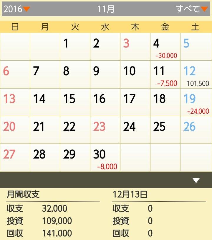 _20161213_104319.JPG