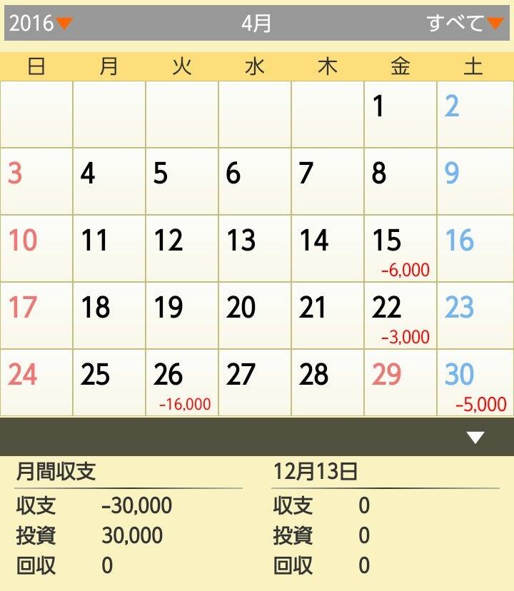 _20161213_104205.JPG