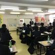 埼玉会全体研修会を開…